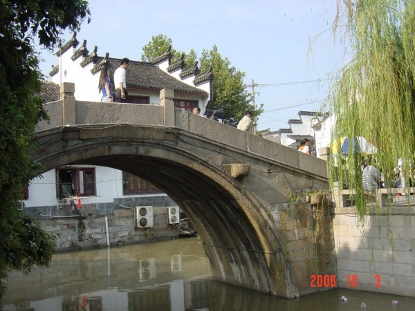01 stone bridge in Jiading.jpg